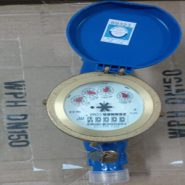 Đồng hồ nước zenner nối ren