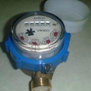 Đồng hồ nước vikido bộ quốc phòng