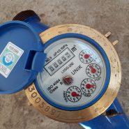 Đồng hồ nước DN25 nối ren